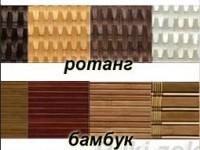 Ротанг, бамбук